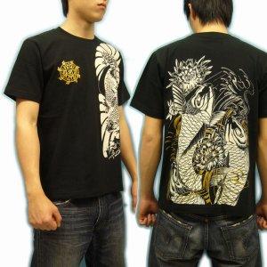 画像2: 鯉 胸割(額彫り)背中 昇り鯉 和柄Tシャツ [紅雀] 通販 (名入れ刺繍) 刺青tシャツ 和彫り風 和柄服