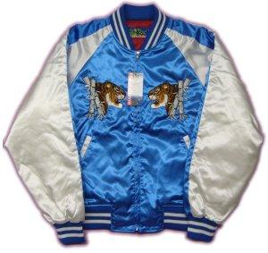 画像5: スカジャン虎/竹刺繍 通販 和柄服