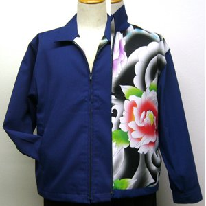 画像1: スイングトップ裏地フルカラー和柄(痛裏ジャン) 和柄服