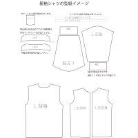 長袖オープンシャツ オリジナル1枚作製 アロハシャツ 派手