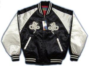 画像2: スカジャン 白龍 マジすか ブラック 通販 和柄服