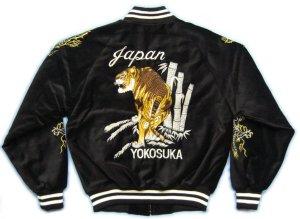 画像1: 虎と竹刺繍 別珍スカジャン 取り寄せ通販