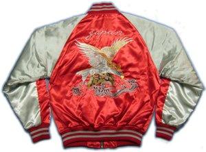 画像1: スカジャン 波鷹 マジすか トリゴヤ 通販 和柄服