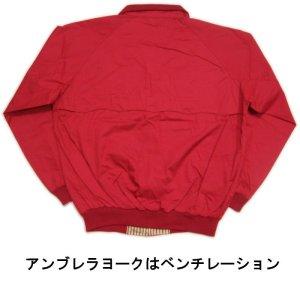 画像2: 大きいサイズ 赤い スイングトップ LL 3L 4L 5L 赤 紺 ジャンパー / 刺繍 名前入れ可 カー倶楽部 通販