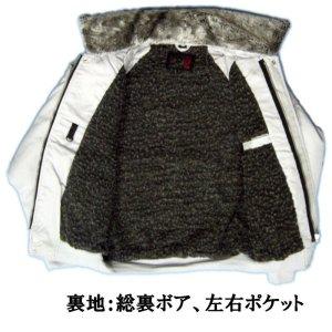 画像3: ドカジャン 和柄 赤龍 ( 鳶服 和柄服 )