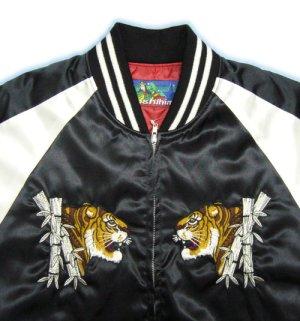画像4: スカジャン虎/竹刺繍 通販 和柄服