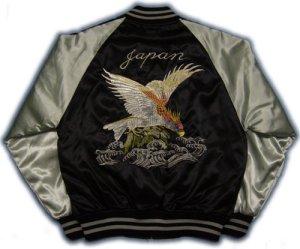 画像3: スカジャン 波鷹 マジすか トリゴヤ 通販 和柄服