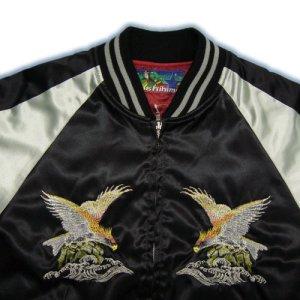 画像5: スカジャン 波鷹 マジすか トリゴヤ 通販 和柄服