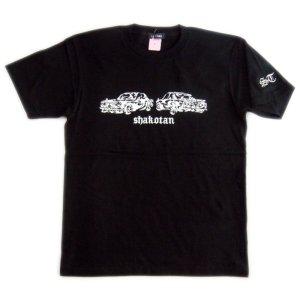 画像1: トライバル デザイン 旧車 Tシャツ ( ハコスカ スカイライン GT-R 街道車 シャコタン )