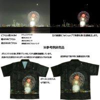 デジカメ画像 で生地プリントとアロハ シャツ作製 1着日本製 オリジナル フォトグッズ
