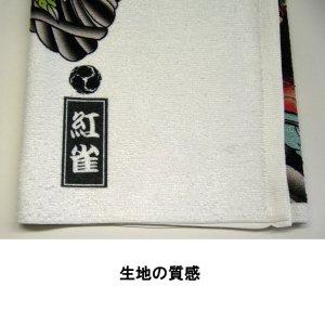 画像2: 鯉 金太郎 マイクロファイバー フェイスタオル クロス 30×80cm 和柄 生地 小物 般若 四聖獣 オリジナル タオル 作成 10枚