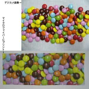 画像4: 吸水速乾 マイクロファイバー フェイスタオル クロス 30×80cm 和柄 生地 小物 般若 鯉 金太郎 四聖獣 オリジナル タオル 作成 10枚