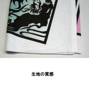 画像2: 四聖獣 マイクロファイバー フェイスタオル クロス 30×80cm 和柄 生地 小物 般若 オリジナル タオル 作成 10枚