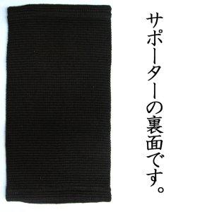 画像2: サポーター 肘 2本組 星 赤/白糸 刺繍 オラオラ 悪羅悪羅 系 soul japan 刺青 タトゥ 墨 隠し