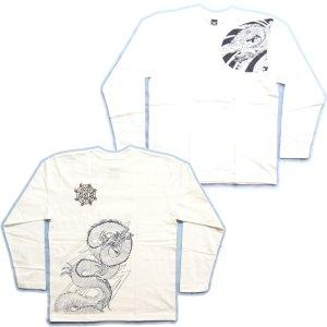 画像5: 龍 胸割左 背中昇り龍 和柄 長袖Tシャツ 紅雀 通販 名入れ刺繍可 刺青 袖みきり 和彫り デザイン ロンT 和柄服