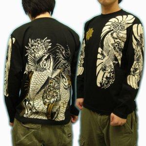 画像2: 鯉 胸割(額彫り)背中 昇り鯉 和柄 長袖Tシャツ [紅雀] 通販 (名入れ刺繍) 刺青tシャツ 和彫り風 和柄服