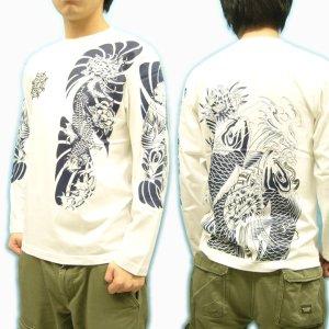 画像3: 鯉 胸割(額彫り)背中 昇り鯉 和柄 長袖Tシャツ [紅雀] 通販 (名入れ刺繍) 刺青tシャツ 和彫り風 和柄服