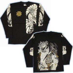 画像4: 鯉 胸割(額彫り)背中 昇り鯉 和柄 長袖Tシャツ [紅雀] 通販 (名入れ刺繍) 刺青tシャツ 和彫り風 和柄服