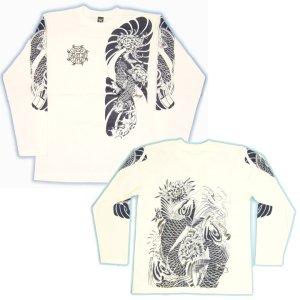 画像5: 鯉 胸割(額彫り)背中 昇り鯉 和柄 長袖Tシャツ [紅雀] 通販 (名入れ刺繍) 刺青tシャツ 和彫り風 和柄服