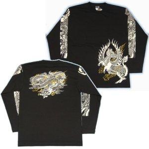 画像4: 麒麟 雲龍 長袖Tシャツ 和柄 ブランド紅雀 ネーム刺繍可 刺青Tシャツ 和彫 デザイン 通販 ロンT 和柄服