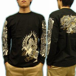 画像2: 麒麟 雲龍 長袖Tシャツ 和柄 ブランド紅雀 ネーム刺繍可 刺青Tシャツ 和彫 デザイン 通販 ロンT 和柄服
