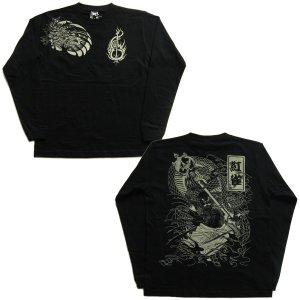 画像1: 和柄ロンT 水滸伝 花和尚 (和柄長袖Tシャツ袖口リブ) 和柄服