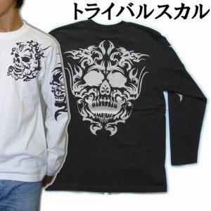 画像1: スカルトライバル 和柄 長袖Tシャツ 刺青デザインの紅雀(名入れ刺繍可)通販