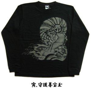 画像2: 和柄ロンT 虎 虚空蔵菩薩 (和柄長袖Tシャツ袖口リブ) 和柄服