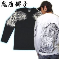 唐獅子 と鬼 和柄 長袖Tシャツ 刺青デザインの紅雀(名入れ刺繍可)通販 和柄服