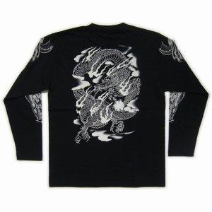 画像4: 雷神 騎龍(胸)背中 龍 宝玉 和柄長袖Tシャツ ブランドは紅雀 通販 (刺青 和彫り デザイン) 和柄服