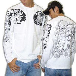 画像3: 龍 辰 梵字 の胸割 刺青 長袖tシャツ 紅雀 和彫り デザイン 和柄Tシャツ 通販 名入れ刺繍対応 和柄服