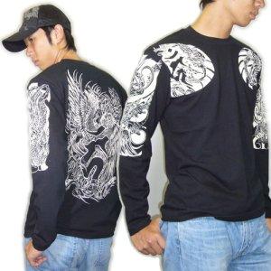 画像2: 鳳凰 刺青 長袖Tシャツ 酉 梵字 の胸割 和柄 Tシャツ (紅雀) 和彫りデザイン 通販 名入れ刺繍可 和柄服