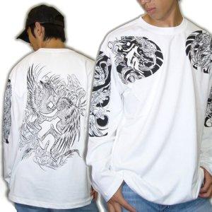 画像3: 鳳凰 刺青 長袖Tシャツ 酉 梵字 の胸割 和柄 Tシャツ (紅雀) 和彫りデザイン 通販 名入れ刺繍可 和柄服