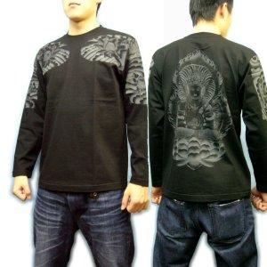 画像2: 大日如来 刺青 蓮の胸割 和柄長袖Tシャツ 紅雀ブランドの仏画 (通販 名入れ刺繍可) 和柄服