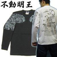 不動明王 鳳凰 刺青 の仏像画 和柄 長袖Tシャツ 紅雀の通販 名入れ刺繍可 (五大明王) 和柄服