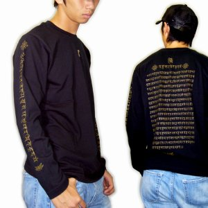 画像4: 般若心経 背中 梵字 長袖Tシャツ 梵字タトゥー 刺青 デザイン Tシャツの袖にデザイン (名入れ刺繍可 通販 ) 和柄服