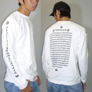画像5: 般若心経 背中 梵字 長袖Tシャツ 梵字タトゥー 刺青 デザイン Tシャツの袖にデザイン (名入れ刺繍可 通販 ) 和柄服