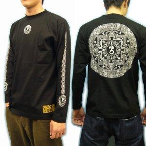 画像4: 天星宮曼荼羅 背中 梵字 長袖Tシャツ 梵字タトゥー 刺青デザイン (名入れ刺繍可) Tシャツの袖にデザイン 通販 和柄服