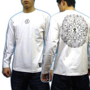 画像5: 天星宮曼荼羅 背中 梵字 長袖Tシャツ 梵字タトゥー 刺青デザイン (名入れ刺繍可) Tシャツの袖にデザイン 通販 和柄服