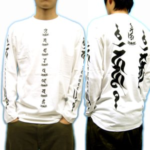 画像5: 憤怒明王 梵字 長袖Tシャツ 刺青 デザイン 梵字タトゥー Tシャツの袖にデザイン 通販 (名入れ刺繍可) 和柄服