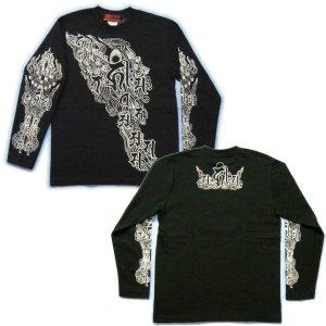 画像2: 阿弥陀来迎 梵字 長袖Tシャツ 刺青 デザイン Tシャツの袖にデザイン (名入れ刺繍可)通販 梵字タトゥー