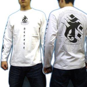 画像5: 蓮華座大日 梵字 長袖Tシャツ 刺青 デザイン / 梵字タトゥー Tシャツの袖にデザイン (名入れ刺繍可,通販 ) 和柄服