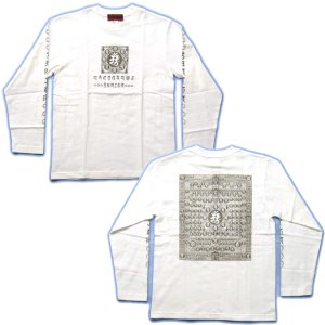 画像3: 胎蔵曼荼羅 長袖 梵字Tシャツ 刺青 デザイン Tシャツの袖にデザイン 通販 ( 梵字タトゥー 名入れ刺繍可) 和柄服
