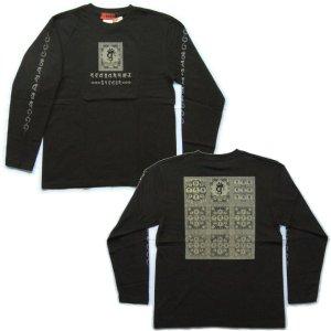 画像2: 金剛曼荼羅 梵字 長袖Tシャツ 刺青 デザイン 梵字タトゥー Tシャツの袖にデザイン (名入れ刺繍可)通販 和柄服