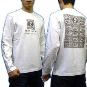 画像5: 金剛曼荼羅 梵字 長袖Tシャツ 刺青 デザイン 梵字タトゥー Tシャツの袖にデザイン (名入れ刺繍可)通販 和柄服