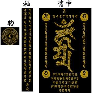 画像5: 不動三昧 梵字 スエット パーカー 刺青デザインのマハースカ(名入れ刺繍可)通販 和柄服