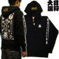 大日護符 梵字 パーカー スエット刺青デザインのマハースカ(名入れ刺繍可)通販 和柄服