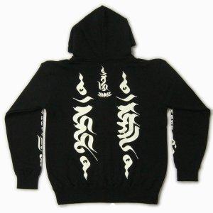 画像4: 憤怒明王 梵字 スエット パーカー 刺青デザインのマハースカ(名入れ刺繍可)通販 和柄服