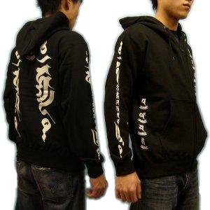 画像2: 憤怒明王 梵字 スエット パーカー 刺青デザインのマハースカ(名入れ刺繍可)通販 和柄服