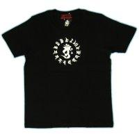 干支 梵字 Tシャツ 大日如来 バン 梵字タトゥー 未申(通販) 梵字 一覧